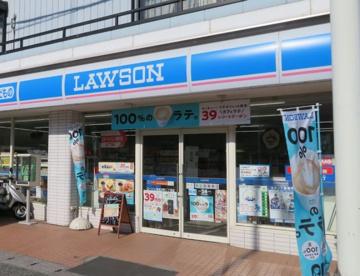 ローソン港南日野二丁目店の画像1