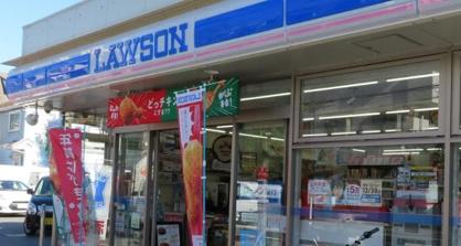 ローソン 鵠沼海岸7丁目店の画像1