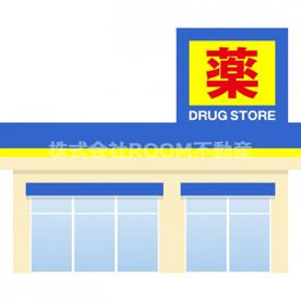 DRUG STORE MORI(ドラッグストアモリ) 都城早水店の画像1
