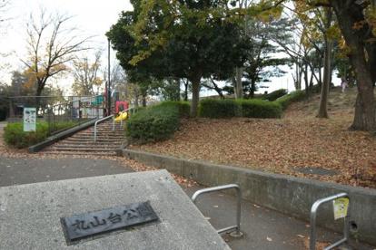 丸山台公園の画像1