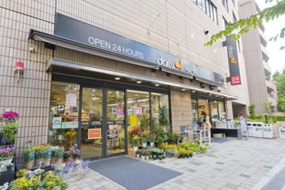 ダイエー小石川店の画像1
