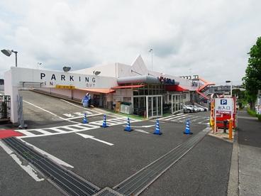 三和 金井店の画像1