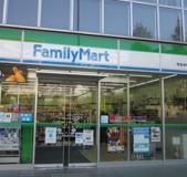 ファミリーマート市谷本村町店