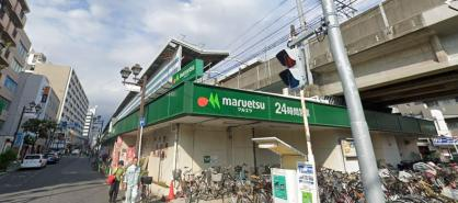 maruetsu(マルエツ) 行徳駅前店の画像1