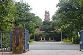 国立東京大学駒場リサーチキャンパス