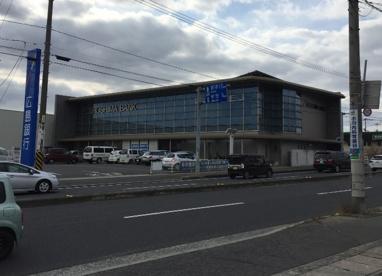 広島銀行 福山北支店の画像1