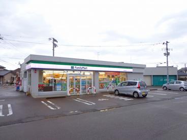 ファミリーマート新発田豊町店の画像1