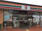 セブンイレブン 広陵町役場前店