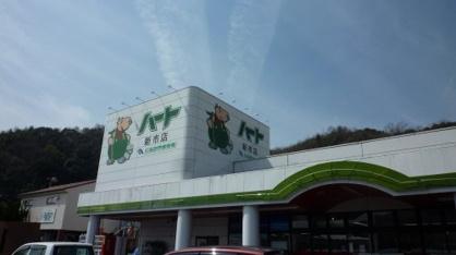 なかやま牧場ハート 新市店の画像1