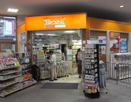 ファミリーマートトモニー中村橋駅店の画像