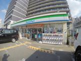 ファミリーマート 福島海老江店