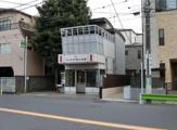 世田谷警察署 桜丘交番