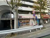 ノムラクリーニング 野田阪神店