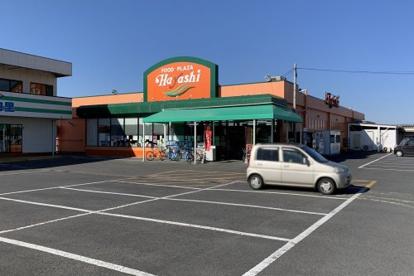 フードプラザハヤシ白里店の画像1
