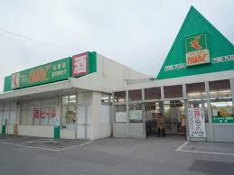 タウンプラザ佐敷店の画像1