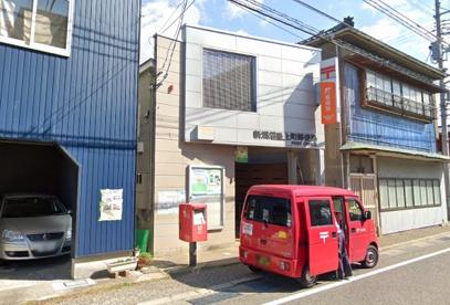 新潟沼垂上町郵便局の画像1