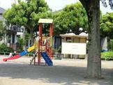 土支田公園