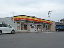 デイリーヤマザキ新町店
