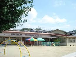 神村保育所の画像1
