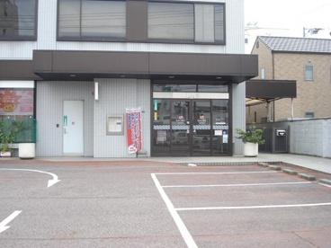 もみじ銀行松永支店の画像1