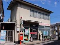 松永宮前郵便局
