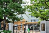 三鷹市立 第一小学校