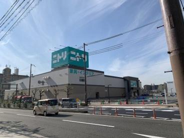 ニトリ 放出店の画像1