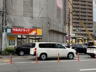 ツルハドラッグ 今福鶴見店の画像1
