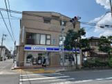 ローソン 茨木大住店