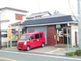 浜松 飯田郵便局