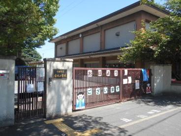 京都市立 安井小学校の画像1