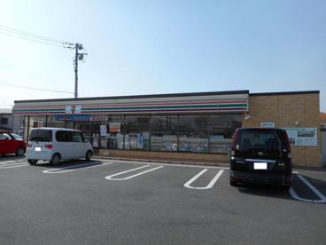 セブンイレブン 前橋青柳町店の画像1