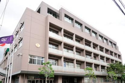 荒川区立諏訪台中学校の画像1