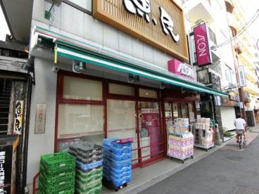 まいばすけっと 三河島駅前店の画像1