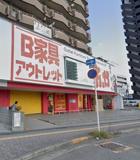 赤や 和歌山店
