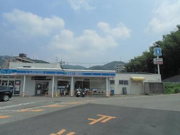 ローソン 藤尾小金塚店の画像1