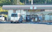セブンイレブン 高崎城山団地入口店