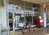 横浜汐見台郵便局