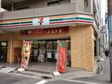 セブンイレブン練馬中村北4丁目店