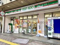 ローソンストア100 LS亀戸二丁目店