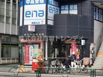 練馬中村郵便局