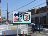 セブンイレブン 福山新涯3丁目店