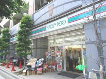 ローソンストア100 LS横浜初音町店