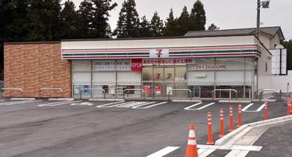 セブンイレブン 飯能永田店の画像1