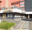 カレーハウスCoCo壱番屋 ラウンドワン和歌山店