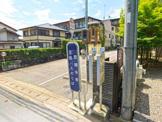 醍醐寺前(京阪バス)