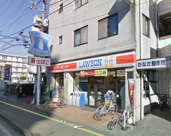 ローソン厚木駅前店の画像1