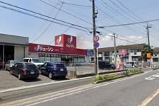 ジェーソン 船橋藤原店