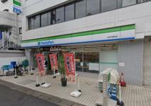 ファミリーマート 北松戸駅前店