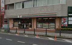 セブンイレブン 柏あけぼの4丁目店